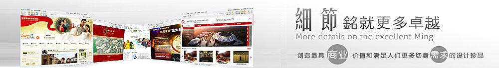 济南网站建设流程