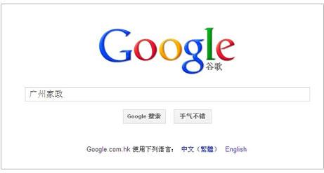 济南营销型网站建设