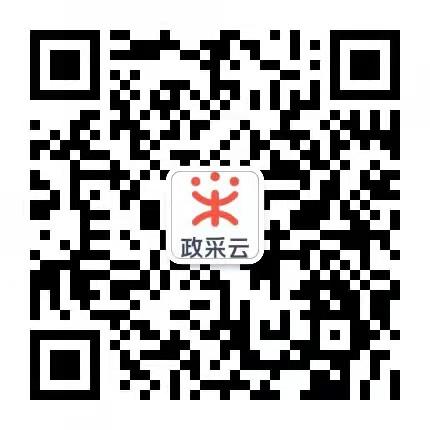 网站建设业务微信号