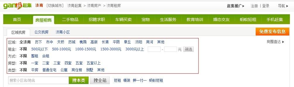 济南网站建设,phpcmsv9联动菜单的实现方法
