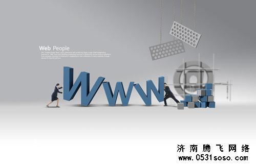 网站域名使用什么为结尾的好,是否有必须要申请中文域名?
