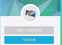 天工尚品(北京)有限公司
