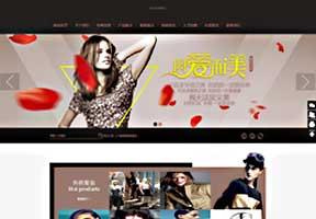 服装展示设计类网站(带手机端)