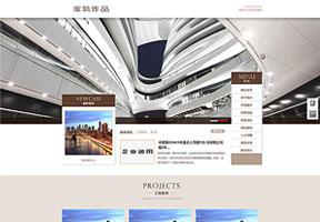 家装设计作品类网站