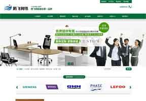 绿色办公家居家具营销类企业通用网站