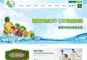 绿色生物科技环保类企业网站