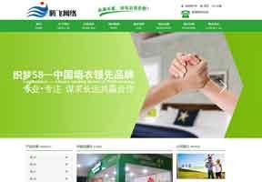 大气绿色环保墙衣涂料类网站