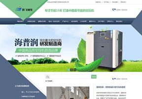 大气机械设备营销类企业网站