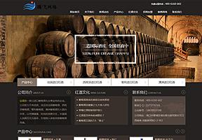 古典大气葡萄酒酒庄酒类企业公司