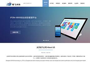 高端HTML5响应式自适应企业通用类模板